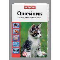 Ошейник Беафар против блох для кошек 35см