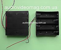 Отсек для 4 литий-ионных аккумуляторов (Li-Ion) 18650