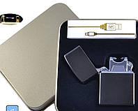 Электроимпульсная USB зажигалка Jin Lun №4839-2, дарим другу, коллегам, подарочная металлическая упаковка