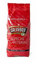 Кофе Cafe Salvador  Especial  Cafeterias зерно 1 кг.