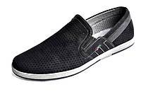 Туфли-мокасины мужские с перфорацией р( 40-45)