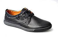 Туфли мужские черно-синие (р40-43)