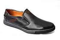 Мужские стильные туфли новинка р( 40-45)