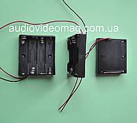 Отсек для 4 АА (пальчиковых) батареек
