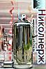 Автоклав электрический универсальный бытовой Блеск-VIP-21 на 21 литровую банку (Николаев) NIK
