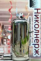 Автоклав электрический универсальный бытовой Блеск-VIP-21 на 21 литровую банку (Николаев) NIK, фото 1
