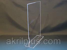 Менюхолдер под брошюры А4 формата настольный двусторонний вертикальный