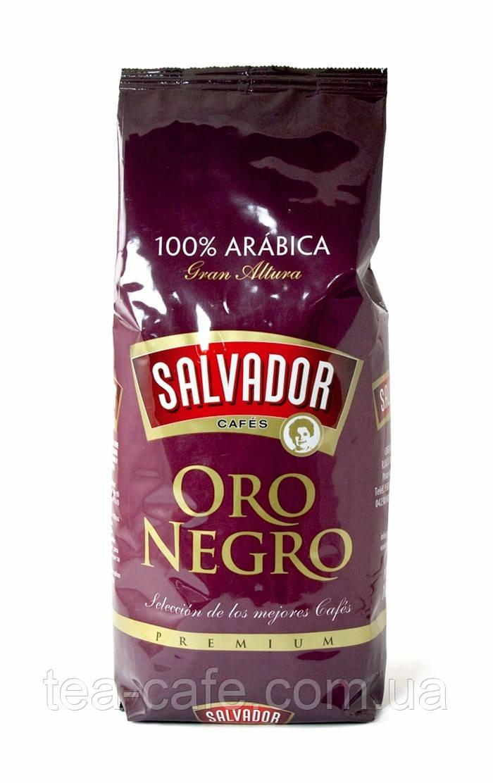 Кава Cafe Salvador Oro Negro  Gourmet зерно 1 кг.