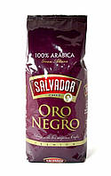 Кофе Cafe Salvador Oro Negro  Gourmet