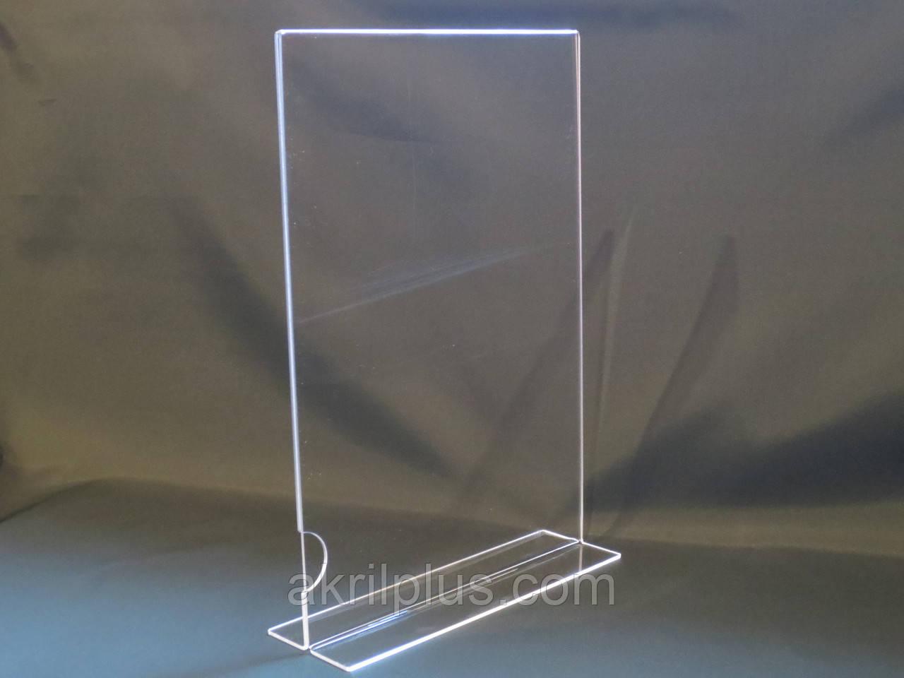 Тейбл тент вертикальный двусторонний под формат А5