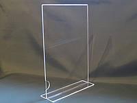 Тейбл тент вертикальный двусторонний под формат А5, фото 1