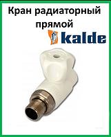 Кран радиаторный прямой 25х1/2 н. Kalde WHITE