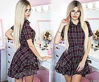 Платье-рубашка с воротом на пуговицах, расклешенная юбка, пояс в комплекте.