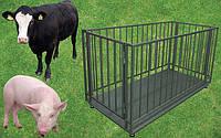 Весы для животных ВПД-С-1015-0,5