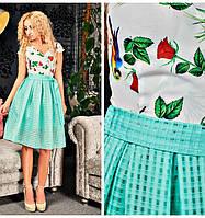 Лёгкое летнее платье  с пышной юбкой