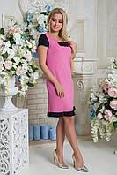 Платье   Мирослава   горох розовый