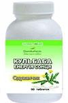 Одуванчик лекарственный – Энергия Солнца кульбаба  (Danikafarm) 90таб.