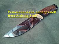 Нож охотничий 2281 BWP, фото 1