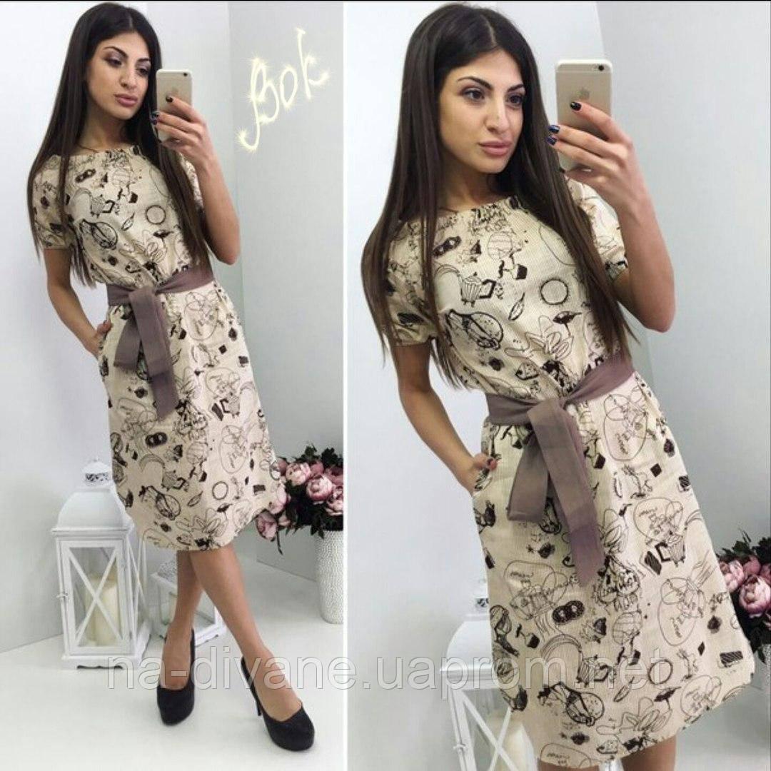 953f4749b23f23d Платье женское 40- 191купить оптом и в розницу в интернет магазине ...