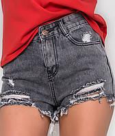 Женские серые джинсовые шорты (8701 sk)
