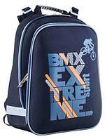 Ранец школьный ортопедический Bike 553375