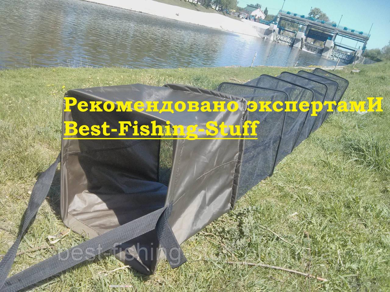 Садок рыболовный квадрат на металлических дугах 3м F-16