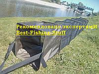 Садок рыболовный квадрат на металлических дугах 3м F-16, фото 1