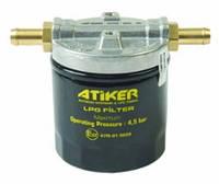 Фильтр Atiker(тонкой очистки) c отстойником