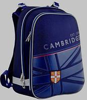 Ранец школьный ортопедический Cambridge 553357
