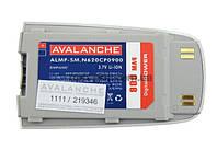 Аккумулятор Avalanche Samsung N620 (900mAh) silver