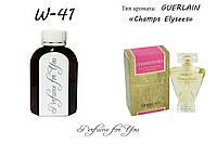 Женские наливные духи Champs Elysees Eau Guerlain 125 мл