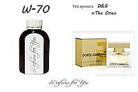 Женские наливные духи The One Dolce&Gabbana 125 мл