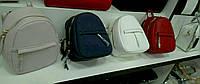 Удобные женские рюкзачки 261