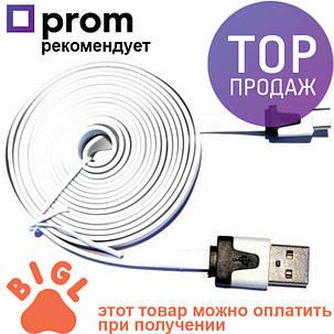 Шнур кабель USB MICRO-USB 1м flat плоский / Аксессуары для компьютера, фото 2