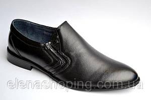 Туфли кожаные мужские р 42-45