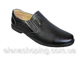Туфлі -мокасини чоловічі шкіра р 40-45