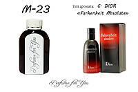 Мужские наливные духи Fahrenheit Absolute Christian Dior 125 мл