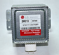 Магнетрон для мікрохвильової печі LG 2M213-01TAG (600W)