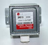 Магнетрон для микроволновки LG 2M213-01