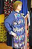 Туника синяя с девочками, обманка - Фото