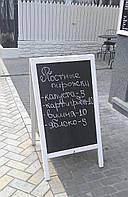 Штендер меловой с белой рамой, двухсторонний, фото 1