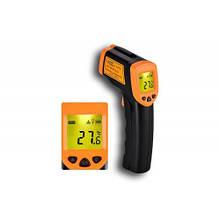 Промышленный градусник TEMPERATURE AR 320 /360+ профессиональный инфракрасный термометр