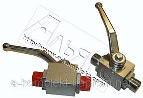 Кран шаровый двухходовой гидравлический гайка 32 (М27*1,5)