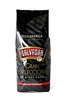 Кофе Cafe Salvador Gran Seleccion зерно 1 кг.