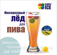 Многоразовый лёд для ПИВА «Бабл Айс» (блистер)