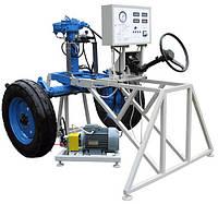 """Стенд """"Испытание и диагностирование рулевого управления трактора с гидроусилителем интегрального типа"""""""