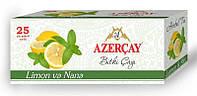 """Чай """"Азерчай"""" черный с ароматом лимона, 25 ф/п"""