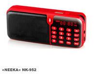 Колонка портативная с радио nk-952, функция записи! Беспроводная колонка +FM-радио. Мини колонка Neeka NK-952