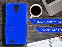 Чехол книжка для Nomi i4510 Beat M