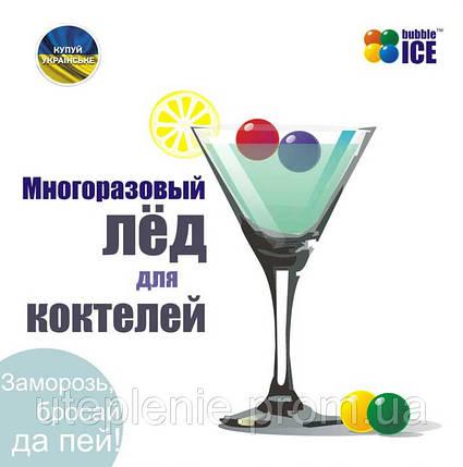Багаторазовий лід для КОКТЕЙЛІВ «Бабл Айс» (блістер), фото 2